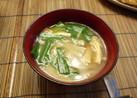 ごぼう・ニラ・油揚げの味噌汁