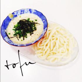 おぼろ豆腐で冷やしうどん♬簡単ヘルシー