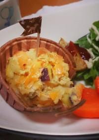 おからのマフィン・サレ(玉葱×薩摩芋)。