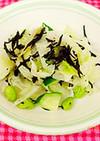 夏の食卓を爽やかに!枝豆とひじきのサラダ