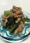 野沢菜と豚肉のつまみ和え
