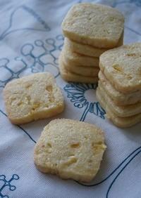 レモンソルト入り★アイスボックスクッキー