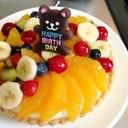 2歳の誕生日☆簡単フルーツタルト☆ケーキ