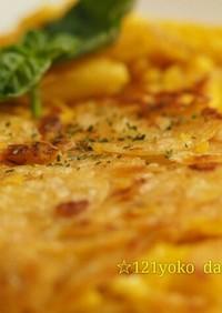 夜ご飯☆卵料理!スペインのトルティーリャ