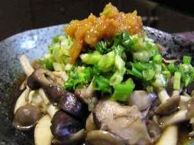 キノコの梅葱醤油