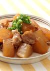 【簡単】こっくりおいしい豚バラ大根