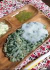 離乳食中期☆ほうれん草と鱈の豆乳リゾット