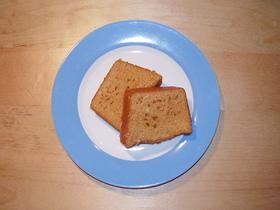 4種類のスパイス入りケーキ