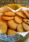 しっとり♪♪チョコチップクッキー☆