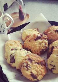 チョコチップクッキー♡簡単
