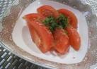 トマトをすり胡麻とレモンで♪