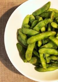 枝豆の美味しい茹で方⭐(永久保存版)