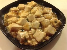 時短簡単☆豆腐だけで納得の麻婆豆腐