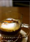 チョコマロ♪コーヒー