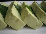 アボカド豆腐の写真