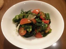 5種の野菜と海藻のサラダ