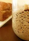小麦ふすま発酵種@糖質制限パン用発酵種