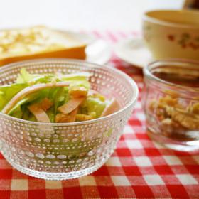 血液サラサラ☆レタスと胡桃のサラダ