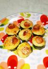 ズッキーニとウインナーのチーズ焼き