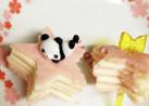ハムとチーズの星ミルフィーユ 。.:*☆