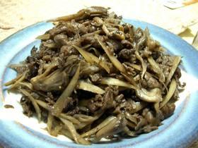 ご飯の友!〓牛肉・舞茸・ごぼうの甘辛煮
