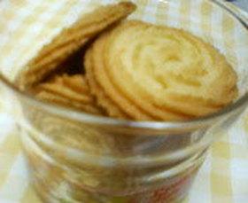 ☆しぼりだしクッキー☆