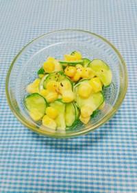 胡瓜とコーンのマヨネーズ和え❀