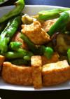 厚揚げと夏野菜のカレー風味