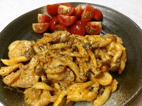 鶏もも肉とシメジのオーロラソース炒め