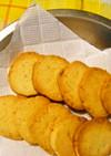米粉でさっくり新生姜クッキー