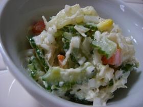 ゴーヤのトロピカルサラダ