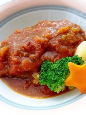トマト大量消費に旨旨♡煮込みハンバーグ