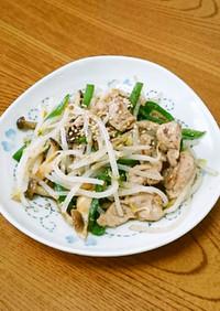 豚肉と野菜のゴマ風味サラダ♡