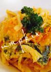 かぼちゃの煮物をリメイク☆かぼちゃサラダ