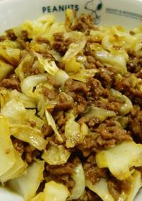 ★簡単!挽き肉とキャベツのガリバタ炒め♪