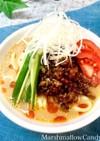 ピリ辛&濃厚スープの冷やし坦々麺♡