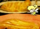 サーモンミルフィーユのパイ包み