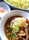 お家で十分♡ 簡単 つけ麺 【タレ】