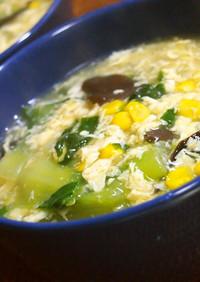 ♡青梗菜とコーンのとろとろ卵スープ♡