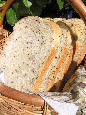 ■MK917■黒ごま食パン