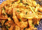 プーパッポンカリー(蟹のカレー炒め)