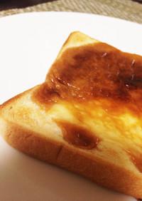 キャラメルあれば簡単コク甘チーズトースト