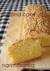 *アーモンドバターケーキ*