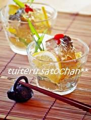 *塩鯖のふるふる出汁小鉢*の写真