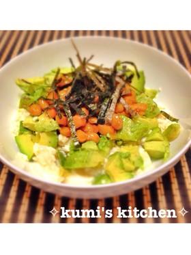 アボカドと納豆と豆腐で簡単ダイエット