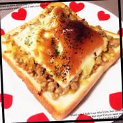 挽き肉カレートーストの写真