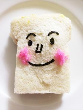 簡単キャラ弁!食パンマンサンド