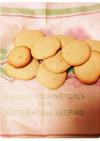片栗粉と玄米粉のクッキー