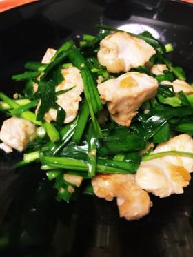 鶏むね肉とニラの塩レモンガーリック