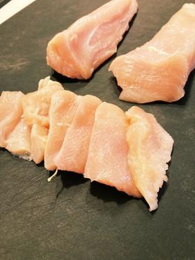 鶏ムネ肉は切り方次第でやわらかく♡
